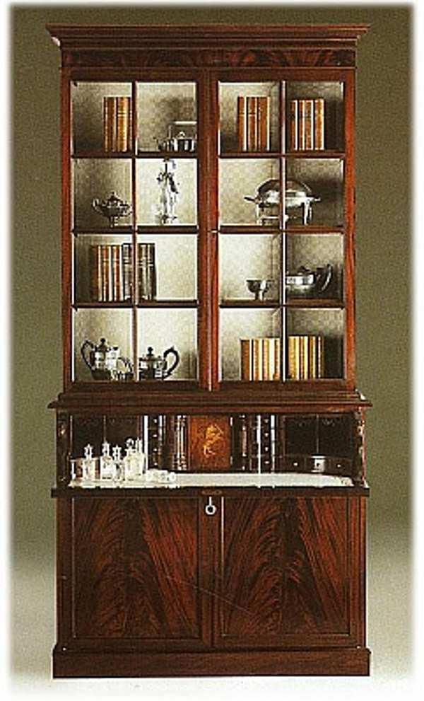 Книжный шкаф PROVASI 1202