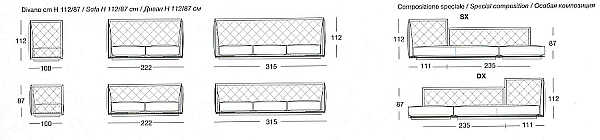 Диван LONGHI (F.LLI LONGHI) W 555