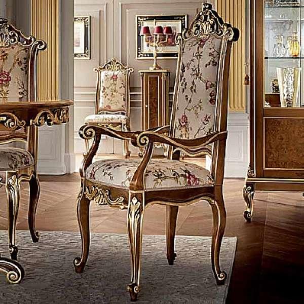 Кресло MODENESE GASTONE 12502